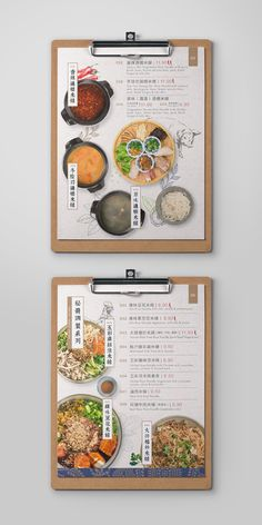 Origination Noodle House Menu Design on Behance Cafe Menu Design, Food Menu Design, Food Poster Design, Menu Design Templates, Menu Board Design, Menu Restaurant, Restaurant Design, Restaurant Identity, Chinese Menu