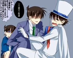 pixiv is an illustration community service where you can post and enjoy creative work. A large variety of work is uploaded, and user-organized contests are frequently held as well. Detective Conan Shinichi, Kaito Kuroba, Gosho Aoyama, Case Closed, Magic Kaito, School Boy, Sherlock Holmes, Avatar, Fan Art