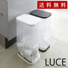 """""""Easy"""" Plastic Bag Holder luce garbage bag holder Luce - Purchase now to accumulate reedemable points! Garbage Bag Holder, Plastic Bag Holders, Kitchen Organization, Kitchen Storage, Organizing, Storage Organization, Typo Design, Garbage Can, Trash Bag"""