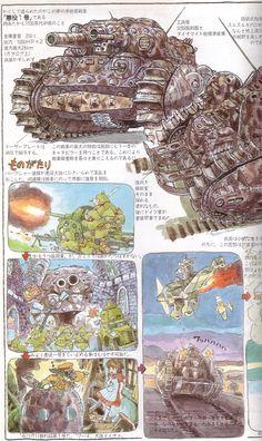 泥まみれの虎―宮崎駿の妄想ノート - Google Search