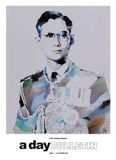 I love my king 🙏🏻 King Bhumipol, King Rama 9, King Art, King Of Kings, King Queen, King Thailand, King Painting, Queen Sirikit, Bhumibol Adulyadej