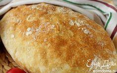 Хлеб без замеса в чугунке. мука 450 г дрожжи сухие ¼ ч. л. вода 1 ½ стакана соль 1 ½ ч. л.