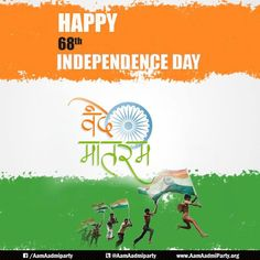 Wishing a very #Happy_Independence_Day to all Indians, Desis across the globe. ☮