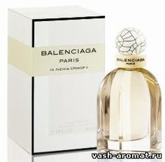 Balenciaga by Balenciaga Paris Eau De Parfum Spray for WomenBalenciaga Paris is a lovely paradox, a fragrance full of light yet balanced with dark . Perfume Hermes, Perfume Versace, Paris Perfume, Perfume Diesel, Perfume Bottles, Parfum Paris, Perfume Fragrance, Gingham, Style