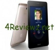 The latest Tablet reviews at 4reviewz.net. Tablet user reviews, ratings, buying advice and price comparison.