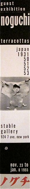 """Most current Photographs japanese Ceramics exhibitions Thoughts Announcement for the exhibition """"Noguchi Terracottas"""" Stable Gallery NYC 1954 Japanese American, Japanese Art, Japanese Pics, Pottery Courses, Pottery Store, Isamu Noguchi, Pottery Tools, Art Courses, Japanese Ceramics"""