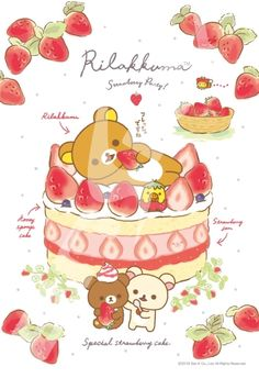 CDJapan : Jigsaw 300 Piece Rilakkuma 300-1337 Strawberry Party Collectible