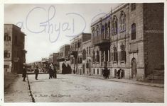 Alep/Halep Rue Djemilie 1952 Fotokart Aleppo, Syria, Rue, Old Photos, Street View, Photo And Video, Videos, Old Pictures, Vintage Photos