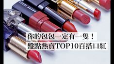 Make Me Up, How To Make, Lipstick, Beauty, Lipsticks, Beauty Illustration