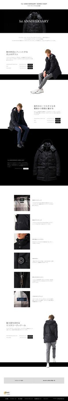 1st ANNIVERSARY DOWN COAT【ファッション関連】のLPデザイン。WEBデザイナーさん必見!ランディングページのデザイン参考に(かっこいい系)