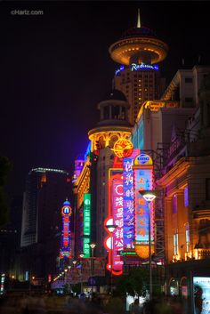 ,Shanghai.....next time definitely with A
