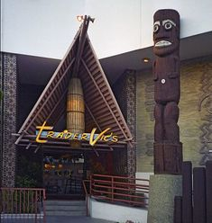 The original Trader Vic's at the Beverly Hilton. The tiki god at the entrance was later replaced when it was discovered the wrong tiki had been sent.