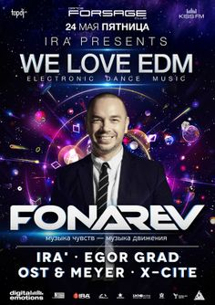Fonarev party poster design