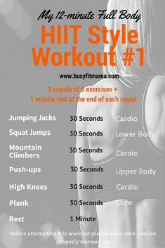 HIIT Style Workout from www.c… HIIT Style Workout by www. Hiit Workout Videos, Fitness Workouts, Hitt Workout, Hiit Workouts Fat Burning, Hiit Workouts For Beginners, Cardio Workouts, Cardio For Fat Loss, Hiit At Home, Hiit Workout At Home