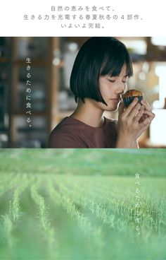 """Little forest : summer & autumn ( Ritoru Foresuto Natsu Hen ・ Aki Hen ) , Jap '14 , by Jun'ichi Mori ///  A young woman"""" Ai Hashimoto """" (19)  returns to her rural mountain village . While there, she lives self-sufficiently, taking advantage of local seasonal ingredients for the meals she prepares for herself.  ///"""