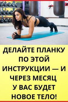 Back Fat Workout, Yoga, Keep Fit, Fat To Fit, Wellness, Fett, Beauty Care, Tricks, Lose Weight
