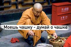 Поющие в Душе: Кто-то спросил Мудреца: - В чём ваш секрет? Какова ваша дисциплина? Он ответил ...
