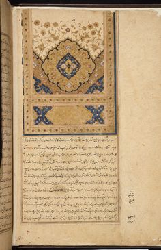 Shahnama, 1085/1674 Princeton Islamic MSS., no. 58G