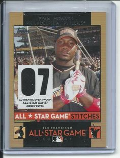 Ryan Howard Philadelphia Phillies (Baseball Card) 2007 Topps Update All-Star Stitches #RH
