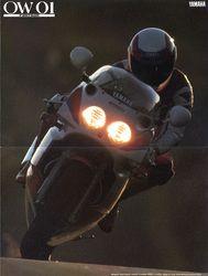 Yamaha FZR 750R OW1