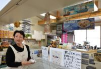 Demographic crisis empties out Japan's rural areas