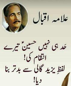 Love Quotes In Urdu, Sufi Quotes, Islamic Love Quotes, Poetry Quotes, Muslim Quotes, Urdu Quotes, Quotable Quotes, Urdu Poetry Romantic, Love Poetry Urdu