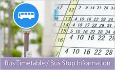 Bus and Train Information | Arukumachi KYOTO Route Planner Bus and Train Veteran