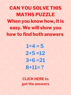 A maths problem that fools most people. This riddle has two answers that most people cannot solve. One answer is not so difficult but the other requires solving strategies for kids and adults. It is a brain teaser with answers, this challenges the mind and create a problem for student, adults, teachers. The solution is here to see for everyone, students, kids, adults and teachers.
