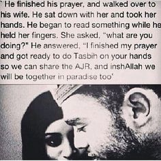 quotes about marriage in islam (11)