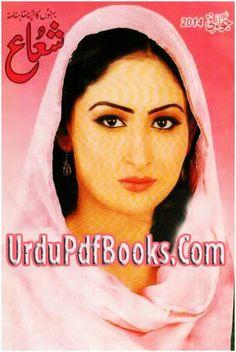 Shuaa Digest July 2014 Pdf Free Download Or Read Online http://www.urdupdfbooks.com/2014/07/shuaa-digest-july-2014-pdf-free.html