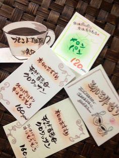 ナオアートスタジオ:リーズナブルなPOPでお店づくり☆