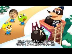 [HD] 뽀로로 크롱 송만세 경찰놀이with Pororo game 宝露露,Popolo, Пороро, ポロロ,เกาหลี