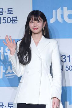 """[Photos] New Stills and Press Conference Photos Added for the Upcoming Korean Drama """"Itaewon Class"""" @ HanCinema :: The Korean Movie and Drama Database Korean Actresses, Korean Actors, Actors & Actresses, Lee Joo Young, Park Seo Joon, Kbs Drama, Movie Of The Week, Class Pictures, Woollim Entertainment"""