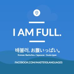 How to say 'I am full.' in Korean and Japanese: Master3Languages - Korean, Japanese, English