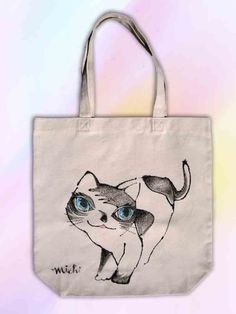 大きな目をした猫 My Works, Reusable Tote Bags, Cats, Products, Gatos, Cat, Kitty, Gadget, Kitty Cats