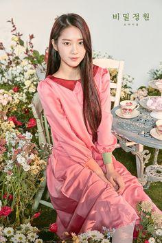 credits to the owner. Kpop Girl Groups, Korean Girl Groups, Kpop Girls, Jiho Oh My Girl, Seoul, Korean Celebrities, First Girl, Beautiful Asian Girls, Ballerina