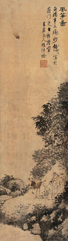 明代 - 徐渭 - 風箏圖 辛未 (1571) 年作      Xu Wei (1521-1593 ),  Ming Dynasty