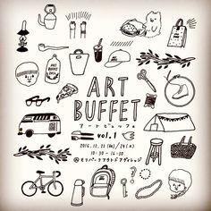 『アートビュッフェ2016 vol.1』に出展します!ハンドメイド作家40組、ワークショップ20組、アンティークショップ30店、フードカー7店が昭島アウトドアヴィレッジに集結☆12/23-24は昭島にみんな集まれ! http://www.art-buffet.jp/ @artbuffet2016  #アートビュッフェ #ハンドメイド #アンティーク #フード #イベント #ワークショップ #昭島 #アウトドア #モリパークアウトドアヴィレッジ #art #buffet #japan #tokyo #akishima #handmade #workshop #antique #junk #shop #food #event #havefun #illustration by @nagaki_perm