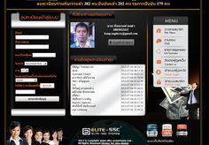 เชิญเยี่ยมชม Elite-Powerteam ระบบออนไลน์ที่ดีที่สุดของธุรกิจ Join & Coin Online Elite-ssc http://www.elite-powerteam.com/jconline/
