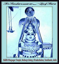 Sundareswarar Virudachalam, சுந்தரேஸ்வரர் விருத்தாசலம், Pradosha Slokam, பிரதோஷ ஸ்லோகம்   ANJU APPU