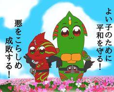 Kamen Rider Amazons XD