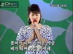이은하 - 봄비 (1987) - YouTube