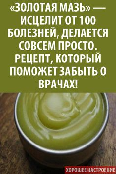 all natural cold remedies Natural Remedies For Bloating, Natural Beauty Remedies, Cold Remedies, Herbal Remedies, Bloating Remedies, Natural Treatments, Natural Healing, Holistic Healing, Herbalism