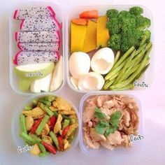Snacks healthy diet desserts ideas for 2019 Chicken Diet Recipe, Chicken Breast Recipes Healthy, Healthy Crockpot Recipes, Clean Recipes, Whole Food Recipes, Diet Recipes, Healthy Menu, Healthy Snacks, Healthy Eating
