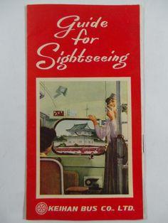 Vintage 1950s KEIHAN BUS CO. LTD JAPAN Sightseeing Guide Fold-out Brochure Map