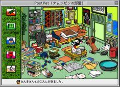 PostPet「安心堂部屋2」作:松永安心堂