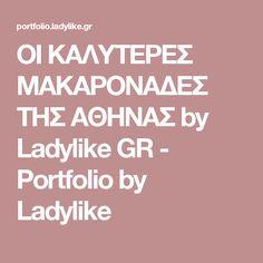 ΟΙ ΚΑΛΥΤΕΡΕΣ ΜΑΚΑΡΟΝΑΔΕΣ ΤΗΣ ΑΘΗΝΑΣ by Ladylike GR - Portfolio by Ladylike