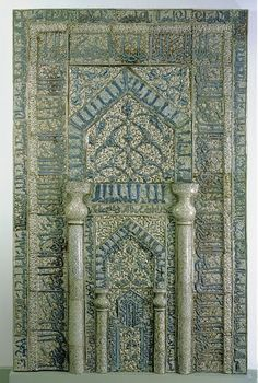 The Museum of Islamic Art possesses one of the most beautiful Persian  prayer niches of the Middle Ages. In the mosque the mihrab indicates the  direction of...