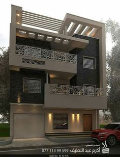 For many living in a modern house is of great importance. The house is a part of art, it is a three-dimensional sculpture,' he states. House Outside Design, House Front Design, Small House Design, Cool House Designs, Modern House Design, New Modern House, House Architecture Styles, Modern House Facades, Bungalow House Design