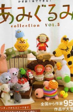 Amigurumi colletion vol. 5  Japanese amigurumi book